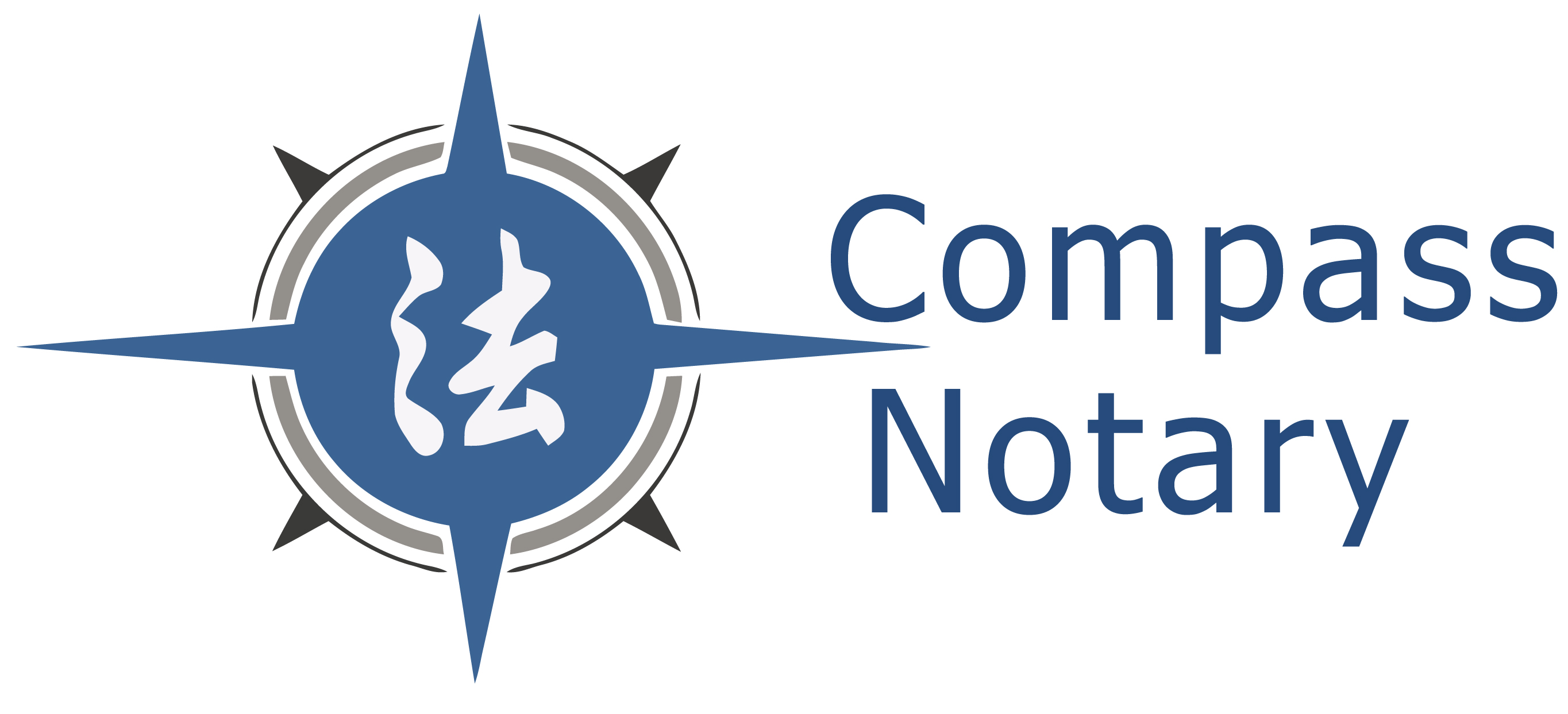 Compass Notary